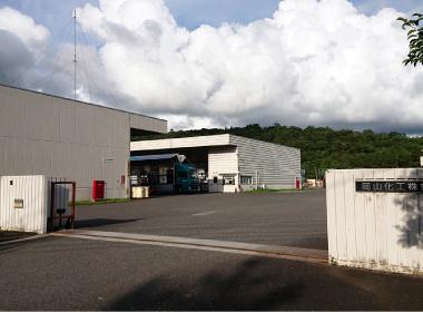 岡山サービスセンター(岡山化工(株)内)