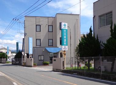 福岡サービスセンター(ビーオーケミカル(株)内)