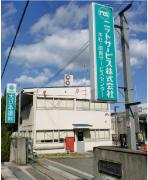 北港サービスセンターを阪南サービスセンターへ統合